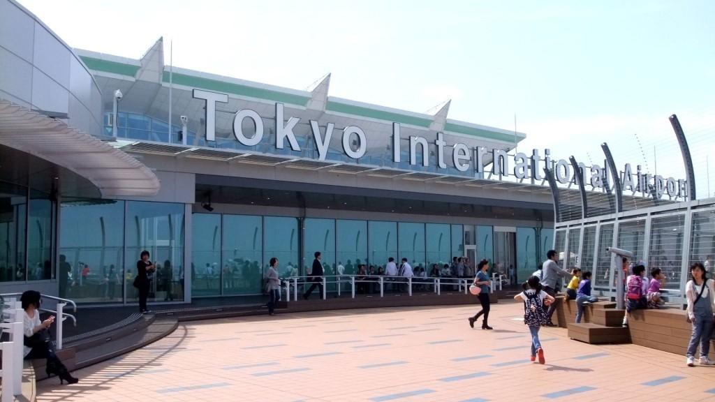 Aéroport International Tokyo