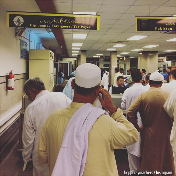 islamabad-airport-pc