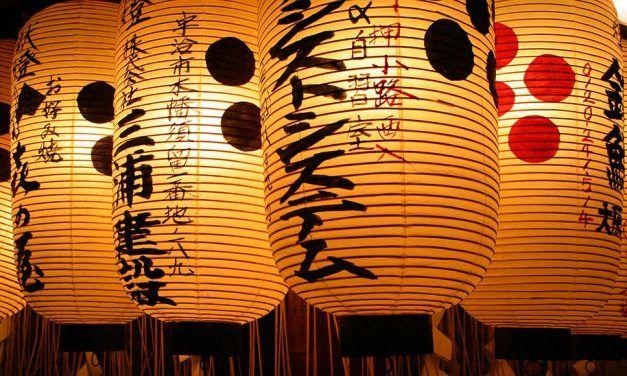 5 incontournables à faire au Japon