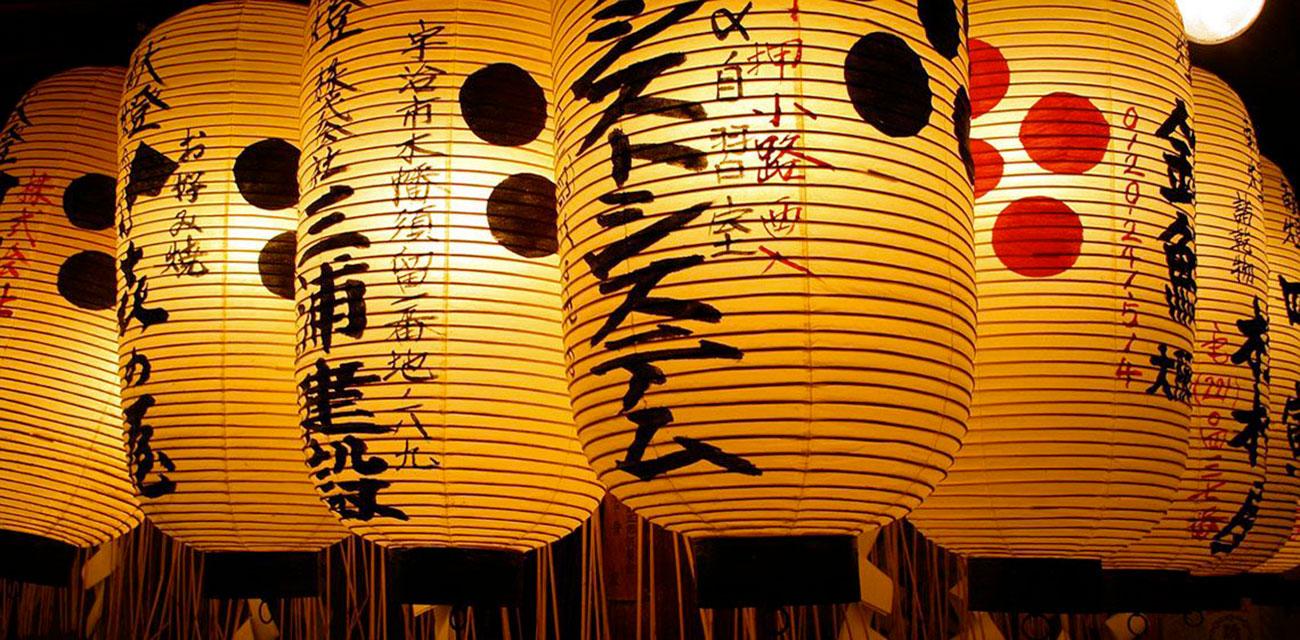 incontournables-japon