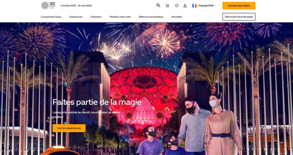 site-expo-universelle